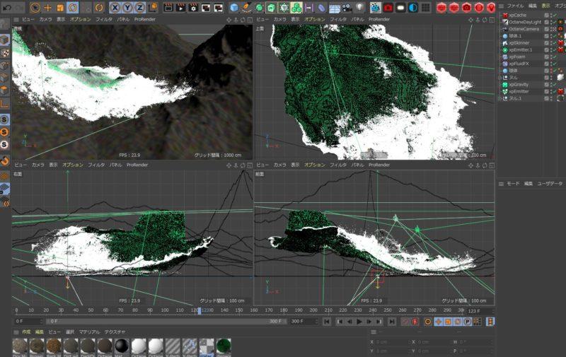 3DCGの流体 C4D 制作画面