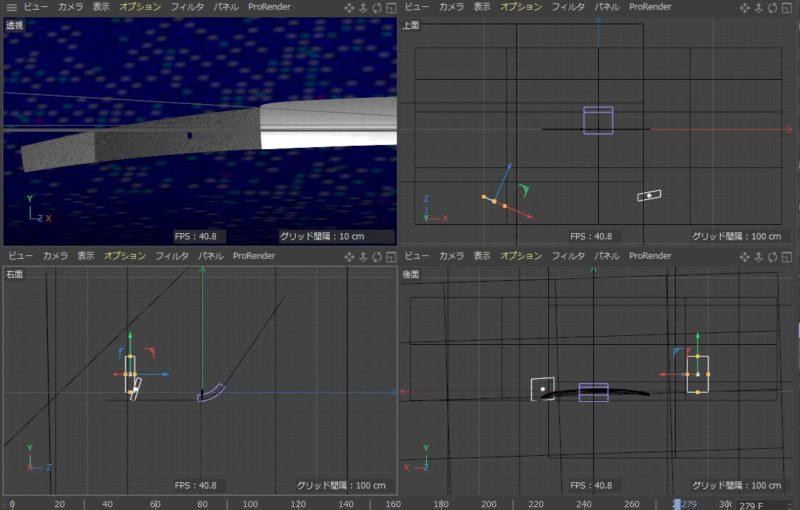 日本刀制作画面