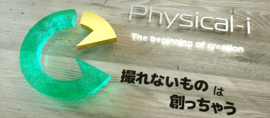 physical-i