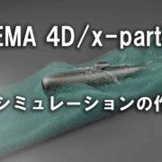 x-particles fluid